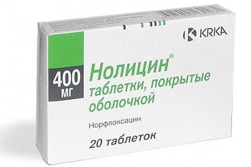 Дефлорационный цистит лечение 41