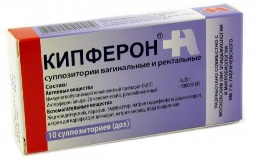 Дефлорационный цистит лечение 52