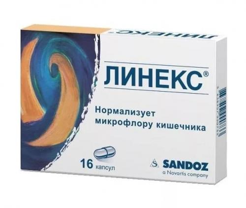 Дефлорационный цистит лечение 58