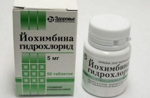 бады для лечения эректильной дисфункции
