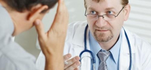 лечение эректильной дисфункции у мужчин в екатеринбурге