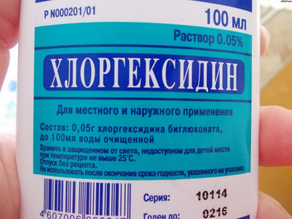 Хлоргексидин в урологии для мальчиков