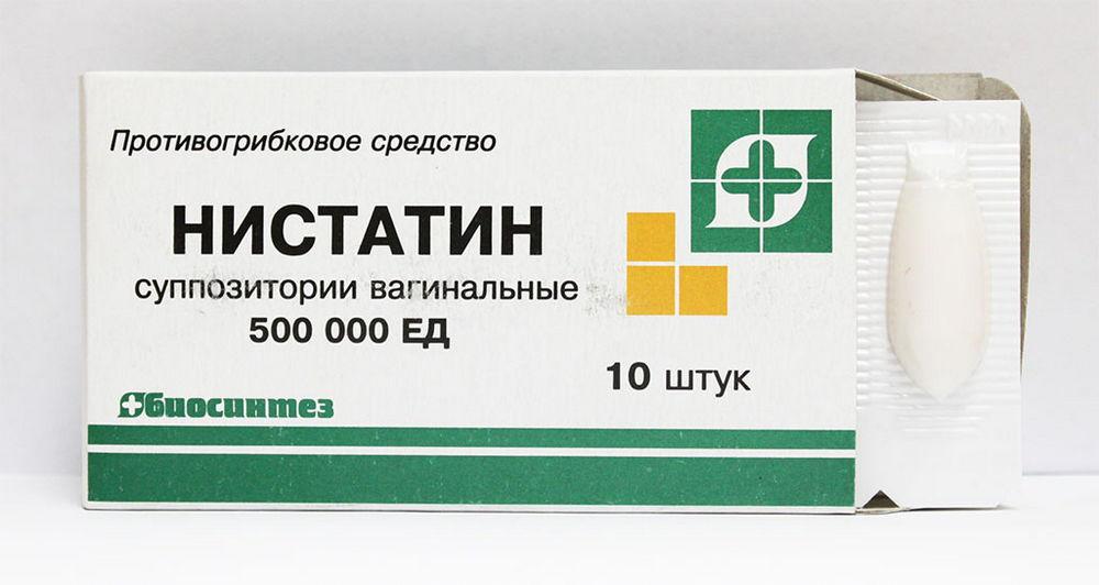 Нистатин таблетки побочные эффекты