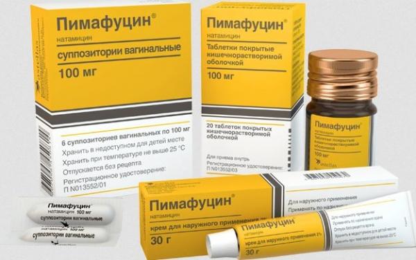 Аллергия на свечи пимафуцин - Все про молочницу